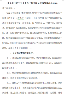 C:\Users\hp\AppData\Roaming\Tencent\Users\47468610\QQ\WinTemp\RichOle\196C4YO(@X(4G`AV}TKLT6R.png