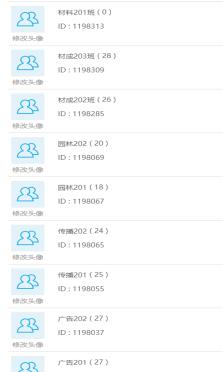 C:\Users\hp\AppData\Roaming\Tencent\Users\47468610\QQ\WinTemp\RichOle\UZF4}DC5X3PZTU{X$0TG(]7.png