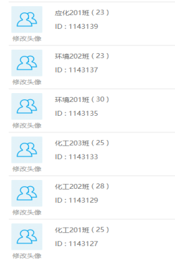 C:\Users\hp\AppData\Roaming\Tencent\Users\47468610\QQ\WinTemp\RichOle\ZSWU1P]8M$P9~PJ(X99C]`P.png