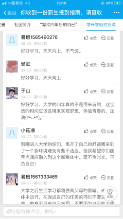 C:\Users\劉洪志\AppData\Local\Temp\WeChat Files\0a1daf9241b4544ebd3e685f32ad3b7.png