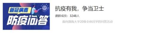 C:\Users\劉洪志\AppData\Local\Temp\WeChat Files\7953aaa73568b1a9cb737e0714b07fb.jpg