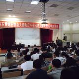 资源系邀请丹东黄蜡石协会大师和辽宁省玉雕大师来我院作讲座