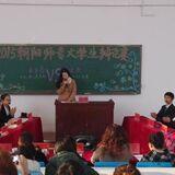 朝阳师专第五届大学生辩论赛异彩纷呈