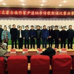 朝阳师专首届尹湛纳希诗歌朗诵比赛 圆满落幕