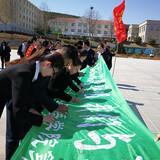 辽宁对外经贸学院外国语学院第一届读书节