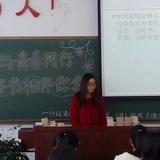 2015年朝阳师专中文系读书月系列活动