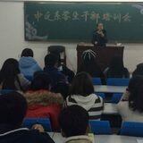 朝阳师专中文系学生干部培训大会