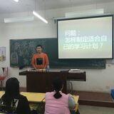 """朝阳师专中文系""""新学期、新气象、新突破""""主题班团会"""