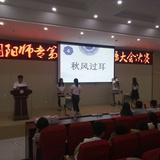 朝阳师专第二届中华成语大会决赛 落下帷幕
