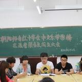 朝阳师专红十字会中文系学雷锋志愿者分队成立