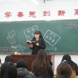 """朝阳师专中文系开展""""朗朗读书声,中文溢书香""""活动"""