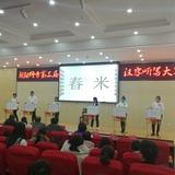 朝阳师专第三届汉字听写大赛圆满落幕