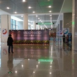 """""""科技梦,中国梦""""中国现代科学家主题展"""